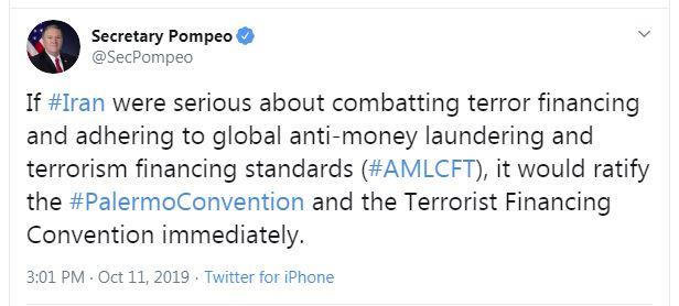پمپئو: اگر ایران به دنبال مبارزه با تروریسم است، کنوانسیون پالرمو را تصویب کند!
