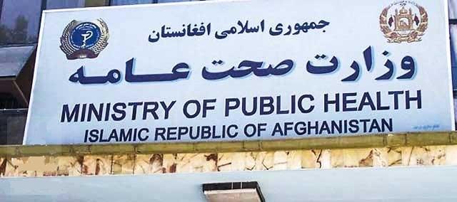 نیمی از مردم افغانستان از فشارهای روانی رنح می برند