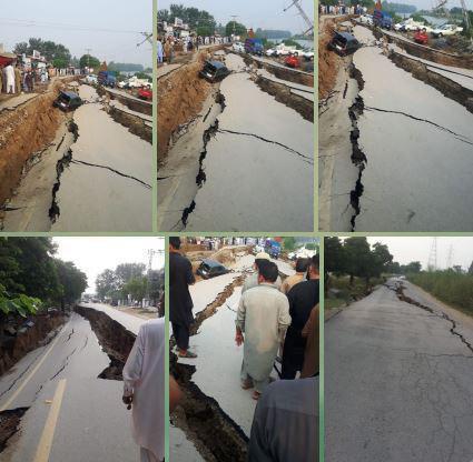 وقوع زمینلرزه ۶.۱ ریشتری در پاکستان