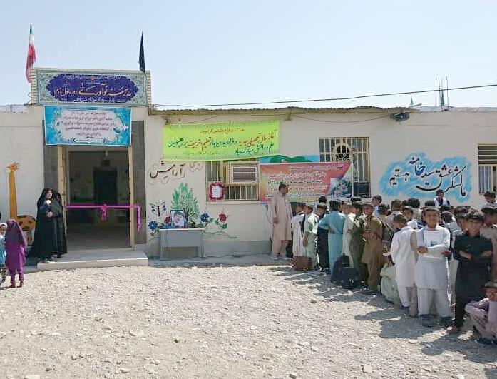 دبستان ۶ کلاسه خیری در ایرانشهر افتتاح شد