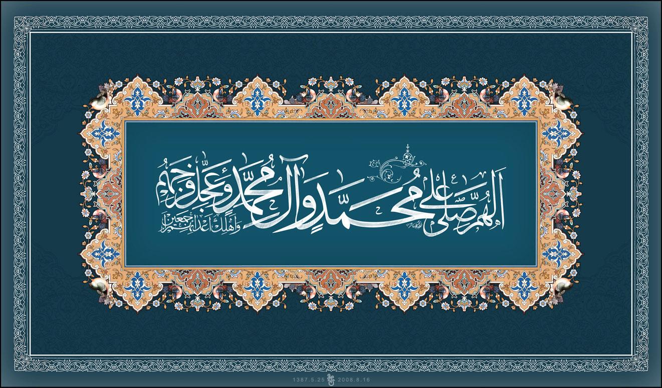زیارت کدام امام برابر با دیدار خدواند است؟