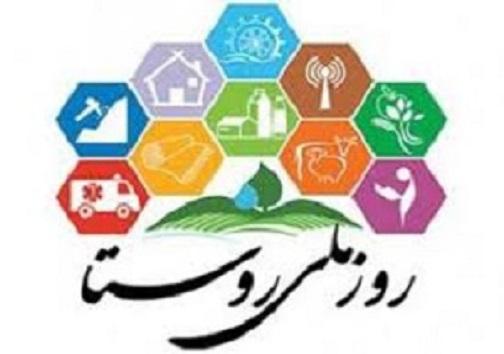 سرخط مهمترین خبرهای روز جمعه نوزدهم مهر۹۸ آبادان