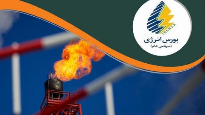 عرضه ۳۲ هزار تن نفتای سنگین پالایش نفت لاوان