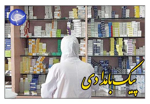 آوار حق فنی داروخانهها بر سر بیماران + صوت