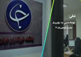 باشگاه خبرنگاران -آغاز ثبت نام کلاسهای آموزشی باشگاه خبرنگاران جوان قزوین + فیلم