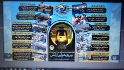خدمت رسانی تخصصی و شبانه روزی موکب ارتش در مهران