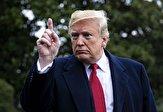 باشگاه خبرنگاران -ترامپ: پلوسی از آمریکا متنفر است