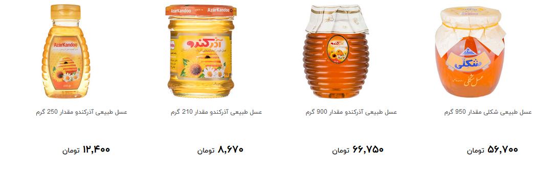 بهای شهد شیرین در بازار چند قیمت است؟ + قیمت