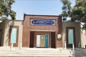 بازدید استاندار خراسان رضوی از خردسرای فردوسی و موزه دانشگاه فردوسی