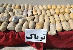 کشف بیش از ۳۰ کیلو تریاک در زنجان
