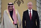 باشگاه خبرنگاران -سفر پوتین به عربستان پس از ۱۲ سال