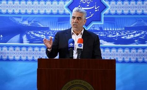 شعبهای از سامانه ثبت اموال مقامات به مدت سه هفته در مجلس دایر میشود