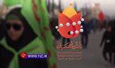 باشگاه خبرنگاران -صحبتهای شنیدنی مجری تلویزیون و راوی دفاع مقدس درباره پیاده روی اربعین + فیلم
