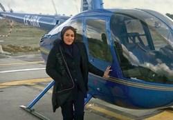 ناگفتههای تنها خلبان زن بالگرد در ایران؛ از خانهداری تا پرواز/ به من میگویند «آقا سمیرا»