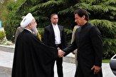 باشگاه خبرنگاران -استقبال رسمی روحانی از نخست وزیر پاکستان + فیلم