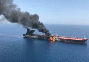 رمزگشایی از پشت پرده انفجار مشکوک نفتکش ایرانی