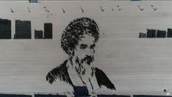 ترسیم چهره امام خمینی(ره) و شهید حججی در حضور رهبر انقلاب + فیلم