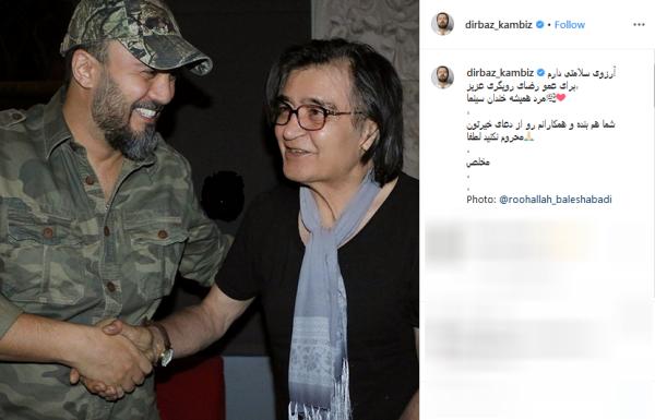پست شیلا خداداد در واکنش به جنایات بیرحمانه اردوغان /