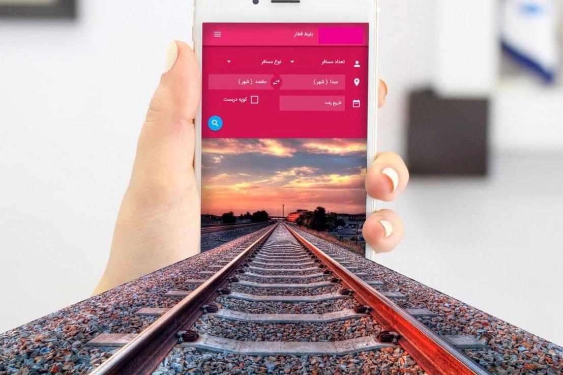 درگاه های اینترنتی مسیر خرید بلیط های مسافرتی