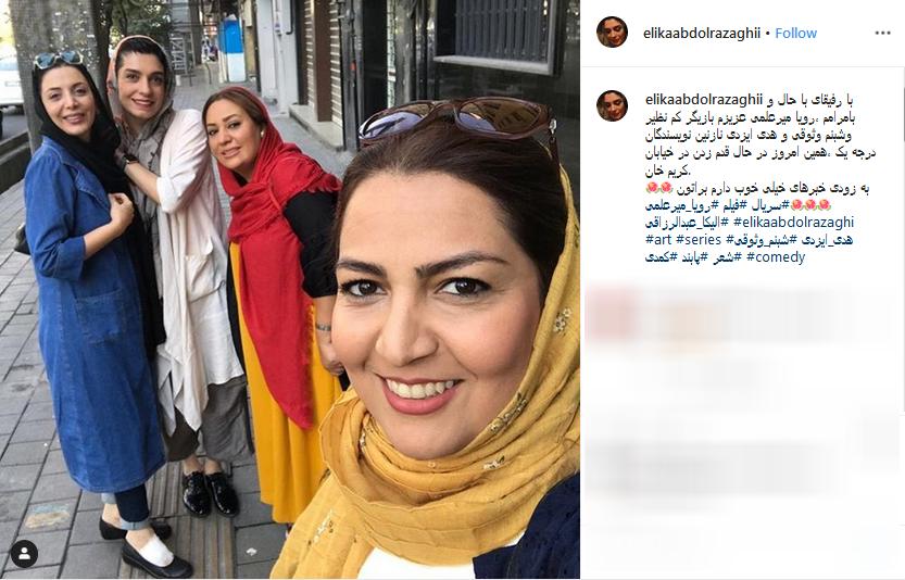 التماس دعای کامبیز دیرباز برای سلامتی بازیگر پیشکسوت /