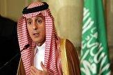 باشگاه خبرنگاران -الجبیر: عربستان در حمله به نفتکش ایران دست ندارد