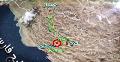 کشف میدان گازی در استان فارس با ۱۹ هزار میلیارد فوت مکعب گاز + فیلم