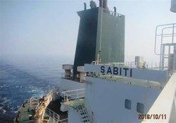 بی پاسخ گذاشتن  مرجع دریایی منطقه ای به درخواست کمک نفتکش Sabiti در زمان حادثه