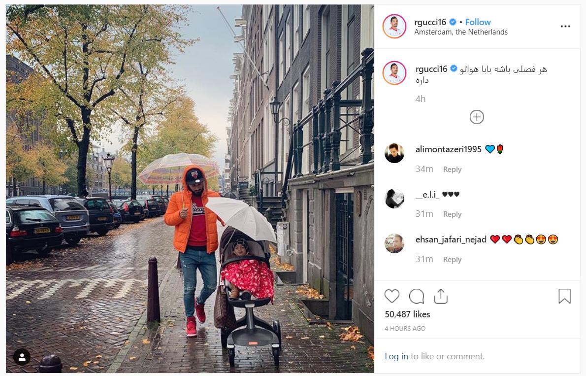پست اینستاگرامی قوچاننژاد برای پسرش