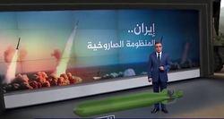 بررسی قدرت اژدرها و موشکهای ایرانی در شبکه عربی + فیلم