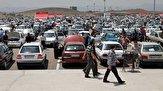 باشگاه خبرنگاران - افزایش قیمت دوباره به جان بازار خودرو افتاد! / آخرین تغییرات نرخ خودرو در بازار + جدول