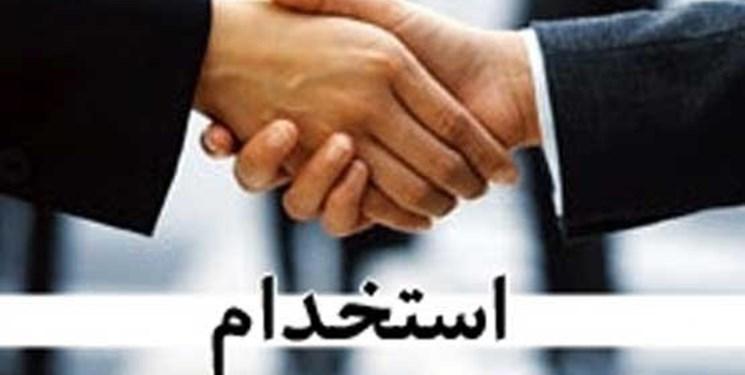باشگاه خبرنگاران -استخدام سرپرست فروش در یک شرکت تولیدی- بازرگانی معتبر