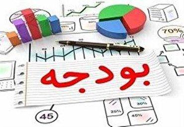 باشگاه خبرنگاران - سازوکار دخل و خرج کشور برای سال ۹۹ اصلاح میشود؟