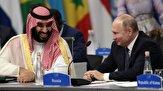 باشگاه خبرنگاران -روسيه و عربستان درصدد امضای توافق در جريان ديدار پوتين از رياض