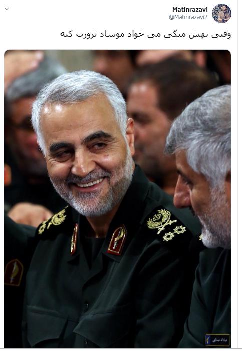 توئیتی جالب از واکنش احتمالی سردار سلیمانی به تهدید ترورش توسط موساد