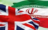 رایزنی تیم هستهای انگلیس در تهران