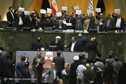 صحن علنی مجلس/ ۲۲ مهر ۹۸