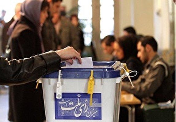 باشگاه خبرنگاران - افزایش ۶.۵ درصدی شعبههای ثابت اخذ رای در اردبیل