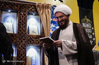 نخستین همایش تبیین بیانیه گام دوم انقلاب اسلامی