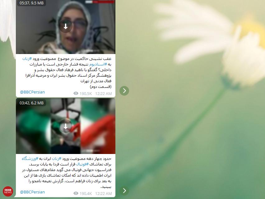 آزادی زنان، ابزار همیشگی برای حمله به ایران / چرا استادیوم رفتن زنها انقدر برای بی بی سی مهم شد؟
