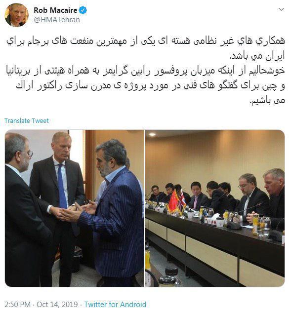 همکاریهای غیر نظامی هستهای از مهمترین منفعتهای برجام برای ایران