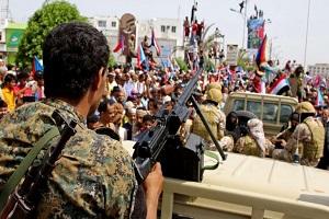 عربستان کنترل شهر عدن را در دست گرفت