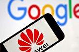 باشگاه خبرنگاران -هوآوی به زودی مجوز استفاده از فروشگاه مجازی گوگل را دریافت میکند