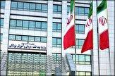 باشگاه خبرنگاران -کشورهای منطقه از دستاوردهای بهداشتی ایران بهرهمند میشوند