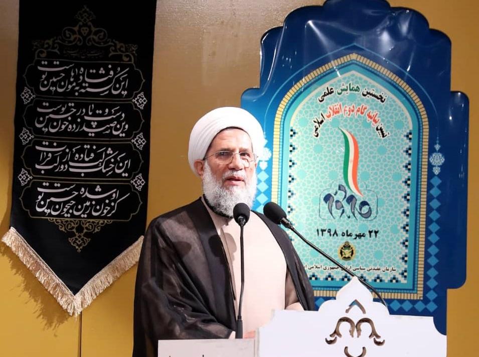در گام دوم انقلاب از مهمترین وظایف جوانان حفظ انقلاب و نزدیک تر کردن آن به تمدن نوین اسلامی است