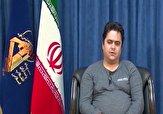 باشگاه خبرنگاران -اولین تصاویر بازداشت و اعترافات «روحالله زم» + فیلم