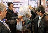 از پنج عنوان کتاب نویسندگان لرستانی در نمایشگاه کتاب استان رونمایی شد