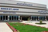 باشگاه خبرنگاران - پروازهای فرودگاه بوشهر در ۲۳ مهر ۹۸