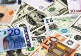 باشگاه خبرنگاران -نرخ ۴۷ ارز بین بانکی در ۲۳ مهر ۹۸ / نرخ ۱۳ ارز دولتی ثابت ماند + جدول