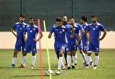 باشگاه خبرنگاران -پوستر بحرینیها برای دیدار مقابل تیم ملی فوتبال ایران