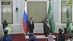تعجب پوتین از اجرای ناهماهنگ سرود ملی روسیه توسط سعودیها + فیلم